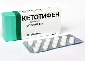 Кетотифен инструкция по применению цена в украине