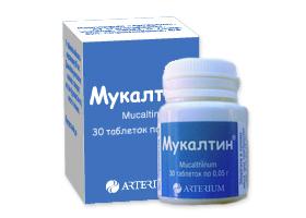 таблетки мукалтин инструкция по применению:
