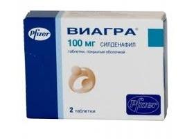 Виагра Купить Дешево Москва