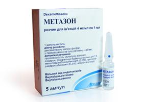 Метазол инструкция по применению