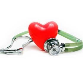 Акция: здоровое сердце!