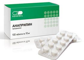 изадрин инструкция по применению таблетки - фото 4