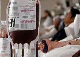 FDA оштрафовало красный крест