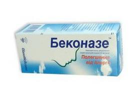 беконазе инструкция цена в украине