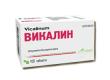Викалин