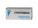 Стрептокиназа