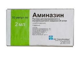 аминазин инструкция по применению отзывы таблетки