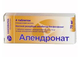 лекарство алендронат инструкция цена