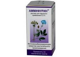 аммифурин инструкция по применению цена
