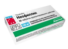 Неофиллин