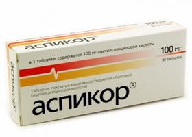 Аспикор