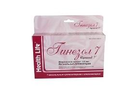 гинезол 7 цена инструкция по применению