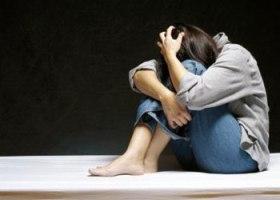 Хроническая субдепрессия