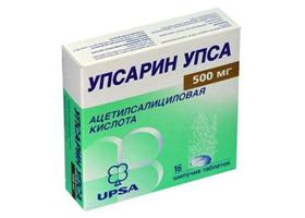 аспирин упса инструкция по применению цена