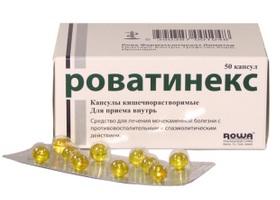 роватинекс инструкция по применению