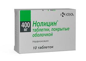 нолицин инструкция цена в россии - фото 2