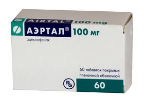 тронак таблетки инструкция по применению цена - фото 2
