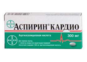 аспирин асс инструкция по применению