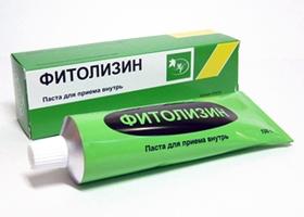Фитолизин: инструкция по применению, цена и отзывы ...