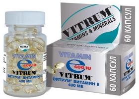 Витрум Витамин Е