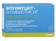 Флуимуцил — антибиотик ИТ