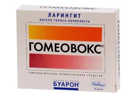 гомеовокс инструкция цена в украине