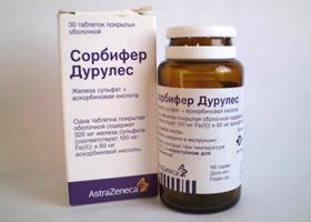 сорбифер дурулес инструкция отзывы при беременности img-1