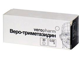 Веро-Триметазидин