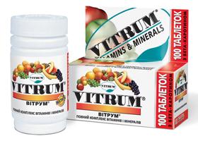 витамин с инструкция по применению цена