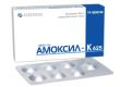 Амоксил К 625