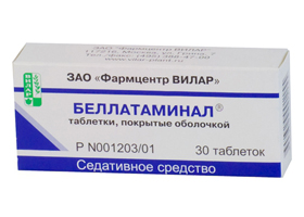 таблетки беллоид инструкция - фото 5