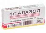 Фталазол