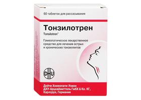 Таблетки тонзилотрен инструкция по применению цена