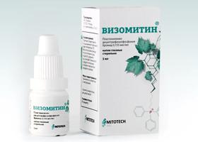 гипромеллоза глазные капли инструкция цена украина