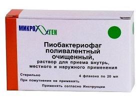 Поливалентный Пиобактериофаг