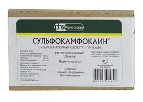 Сульфокамфокаин