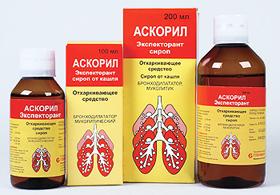 эреспал инструкция по применению цена в днепропетровске - фото 10