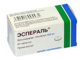 эспераль инструкция по применению цена отзывы уколы - фото 4