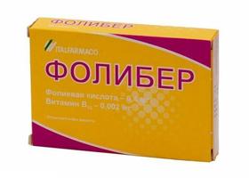 В каких продуктах содержится фолиевая кислота ампулы таблетки
