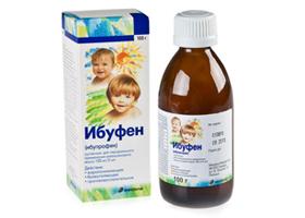 Сироп Ибуфен