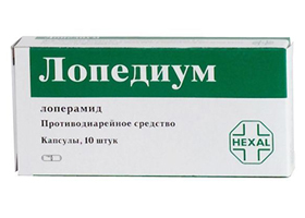 лопедиум инструкция по применению таблетки взрослым