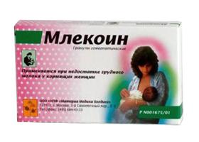 Млекоин инструкция цена украина