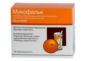 лекарство мукофальк инструкция цена - фото 3