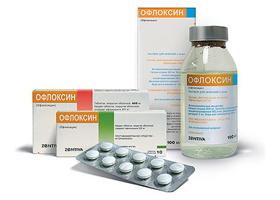 офлоксин инструкция по применению цена таблетки