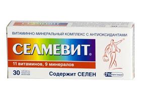 Витамины селмевит инструкция по применению