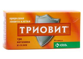 витамины триовит инструкция по применению - фото 4