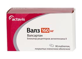 лекарство валз инструкция цена