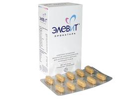 Витамины при беременности элевит отзывы