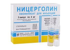 Лекарство ницерголин инструкция по применению и цены