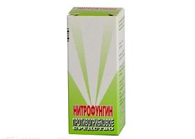 хлорнитрофенол инструкция по применению цена - фото 8